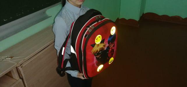 Конкурс «Лучший школьный портфель, украшенный светоотражателями»